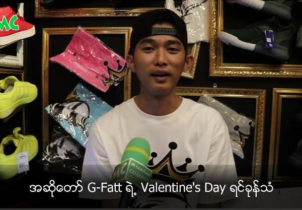 Valentine's Day heart beat of singer G-Fatt