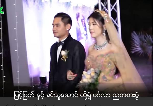 Wedding dinner of Myint Myat and Khin Thu Aung