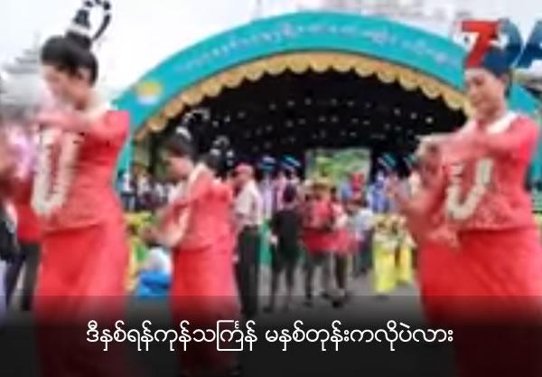 Is Yangon Thingyan just like last year