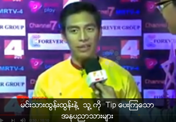 Actor Htun Htun awarded best actor academy award.