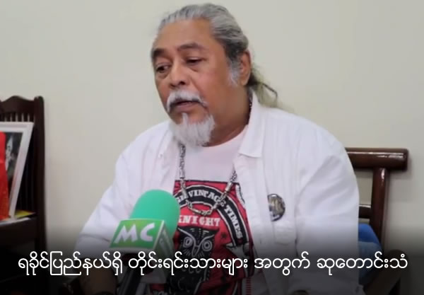 Kyaw Thu said if extremism all will be trouble