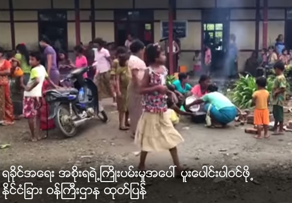 Foreign Ministry issued to cooperate with government's efforts about Rakhine case