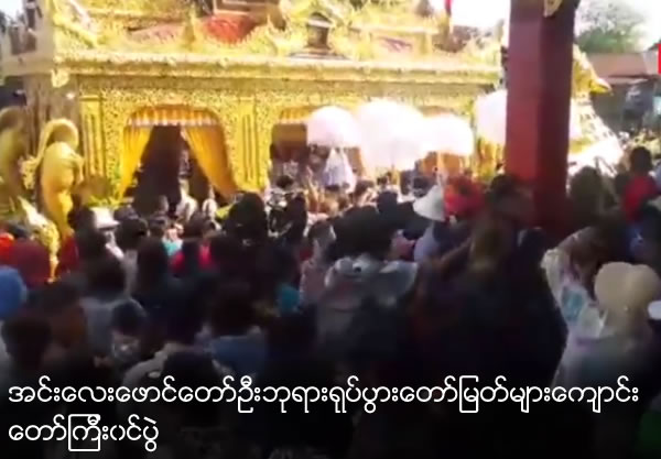Inn Lay Phaung Taw Oo statues festival