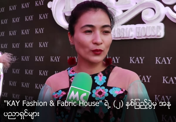 2nd year Anni of KAY Fashion with celebrities