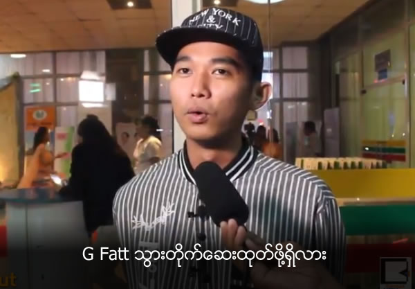 G Fatt plans to produce Tooth-paste?