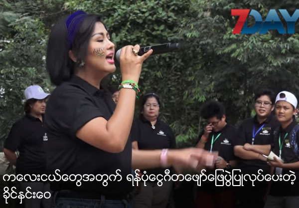 Khine Hnin Wai celebrates Fundraising event for children's charities