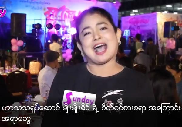 Myo Myo Khine's life