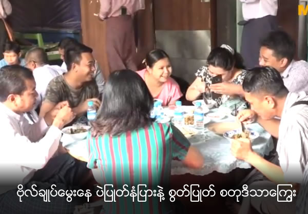 Donation Charity food included boiled peas and nans for Bogyoke Aung San's birthday