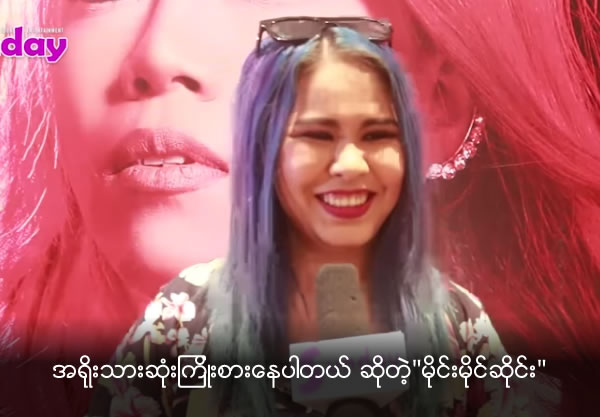 Mai Mai Seng, 'Honestly tried my best
