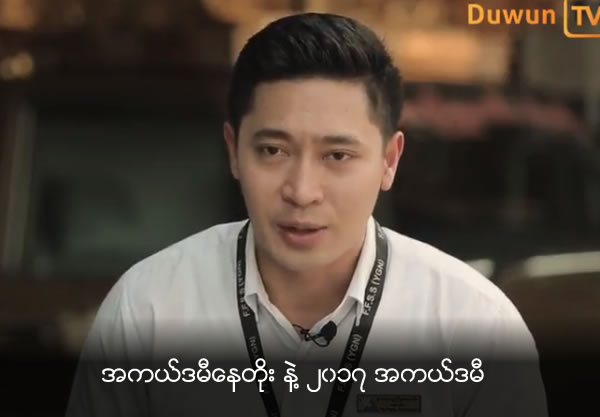 Model, Actor Htun Ko Ko define Volunteering