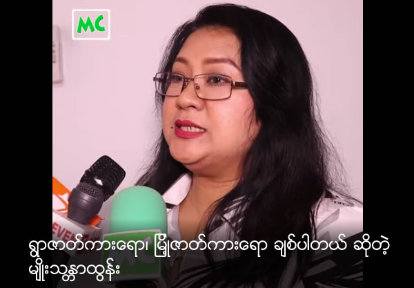 Myo Thandar Htun loves all movies