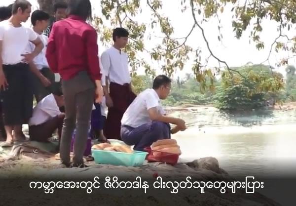 Crowded at Kabaraye Pagoda for releasing fish
