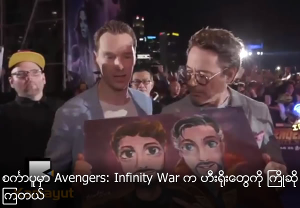 Infinity War Super Heroes meet fans in Singapore