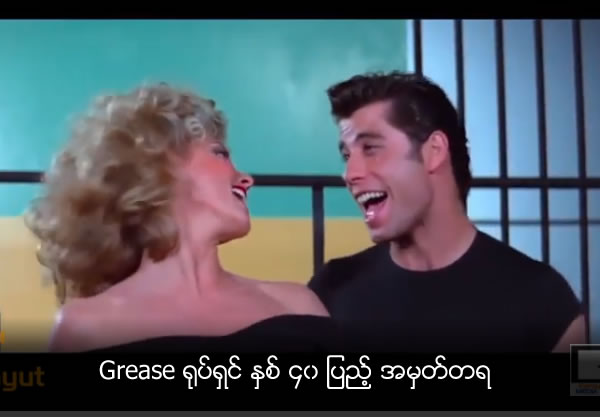 Grease - 40 YEARS later: What happened to the movie's cast?