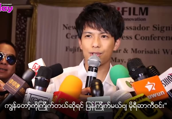 Morisaki Win said he will love to all ladies who love him