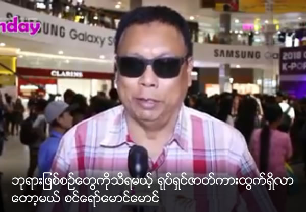 Director Zin Yaw Maung Maung said there will be movies about Buddha's lives
