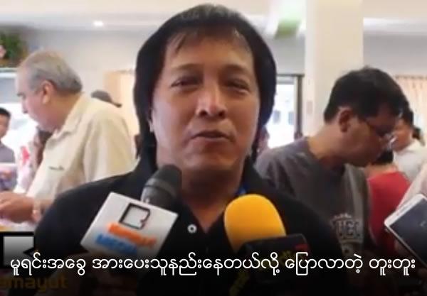 Thu Thu said Original CD Album buyer is less in number