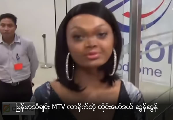 Thai Model Swan Swan came to Myanmar to shot MTV