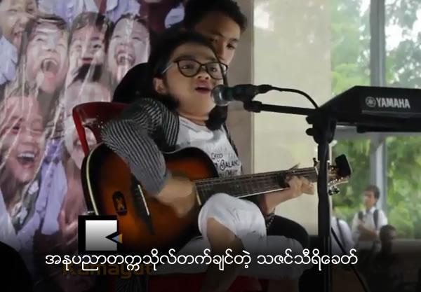 Thazin Thiri Khat went to get University entrance of  University of Arts and Culture, Yangon