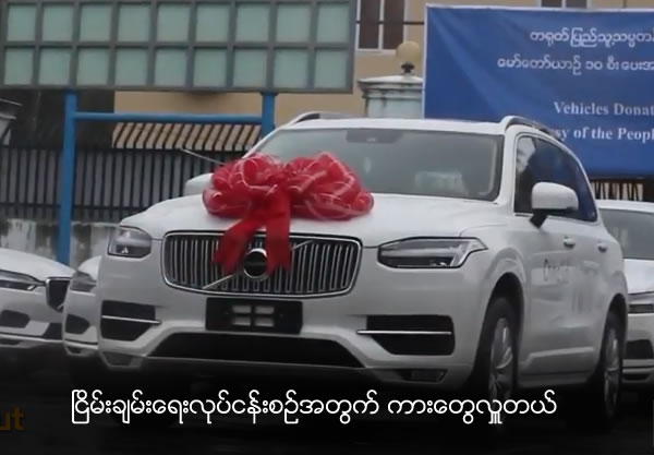 Cars donated for peace mission