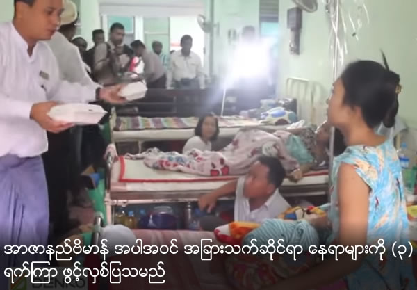 6000 Lakhs Budget has been approved by government for Laboratory of Yangon General Hospital
