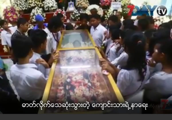 Funeral of students killed in electric accident