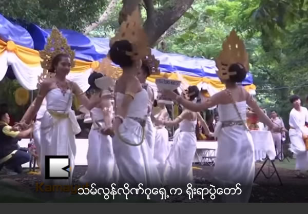 Traditional festival in front of  Tham Luang  Cave of Thailand