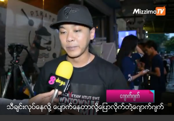Jouk Jet said he is busy in creating new music