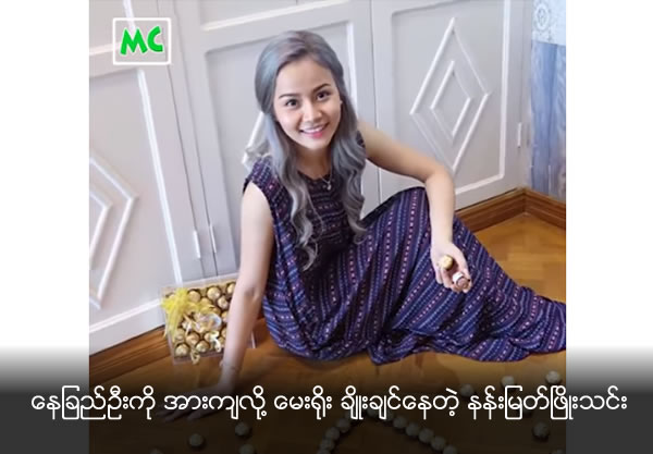 Nan Myat Pyo Thin envy Nay Chi Oo face surgery of changing jaw
