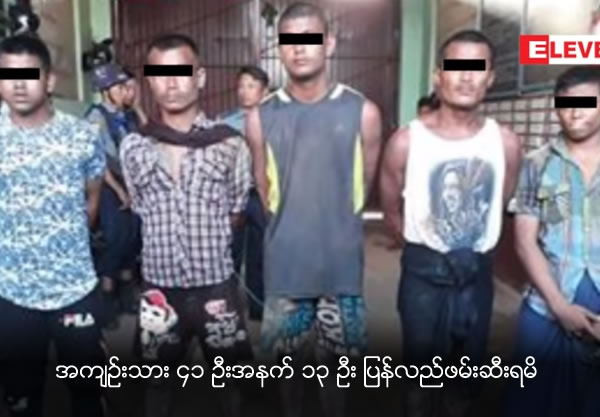 13 recaptured among 41 jail break