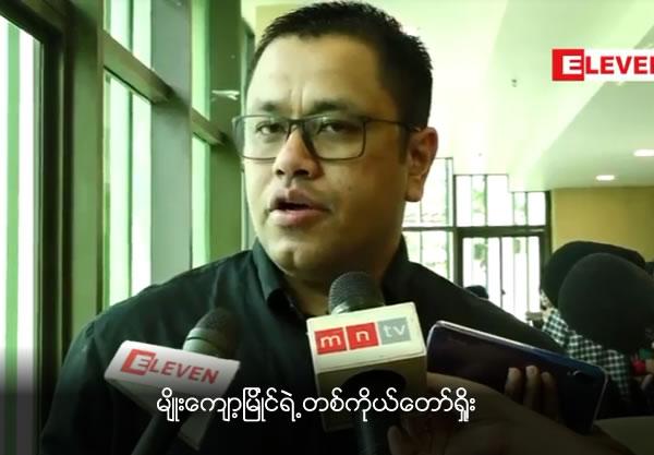 Myo Kyawt Myaing's one man show