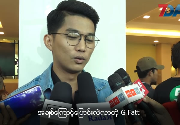 G Fatt said his life is changed because of love
