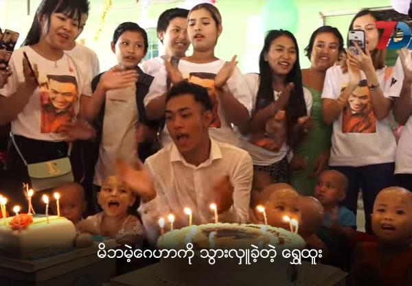 Shwe Htoo donate to orphanage