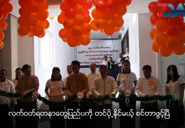 Internationale sale center opened for Myanmar Jewelry