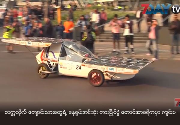 Students gear up for solar car race in South Africa