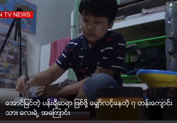 7 standard student who is trying to become famous painter