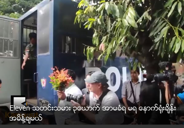 3 Eleven journalists appeals will be decided in next hearing at court