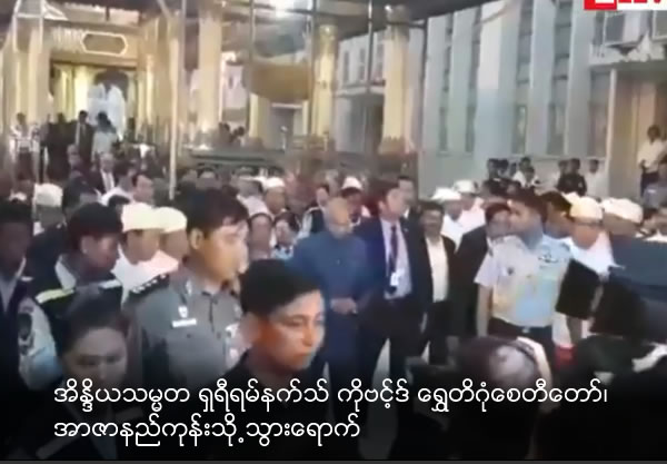 India's President Ram Nath Kovind visits the Shwedagon Pagoda and Martyrs' Mausoleum