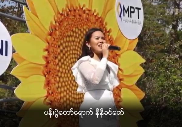 Ni Ni Khin Zaw ar Flower Festival