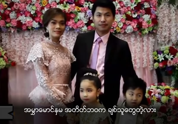 Twins get married at Thai by believing they were lovers at previous life