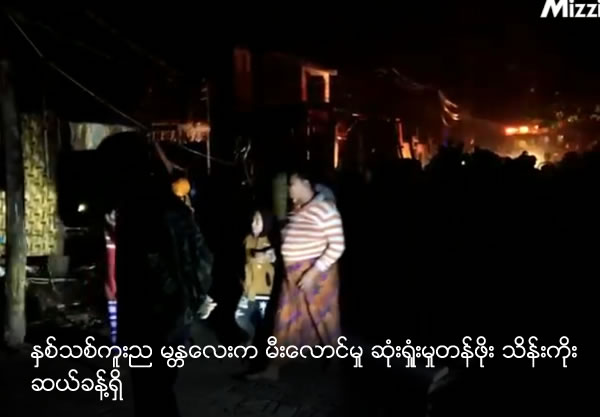 Fire at Mandalay caused the lost 90 lakhs of value on new year night