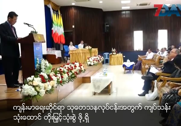 Health Research Budget will increase up to 3000 lakhs