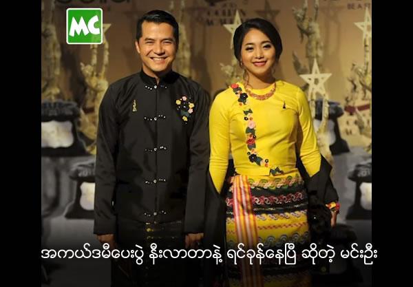 Actor/ Director Min Oo talks about Myanmar Film Academy Award