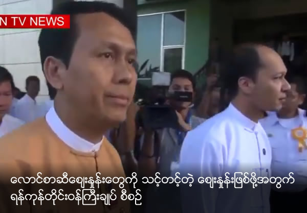 Yangon Prime Minister have plan to balance fuel price