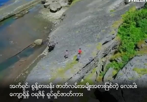 Action Adventure movie,