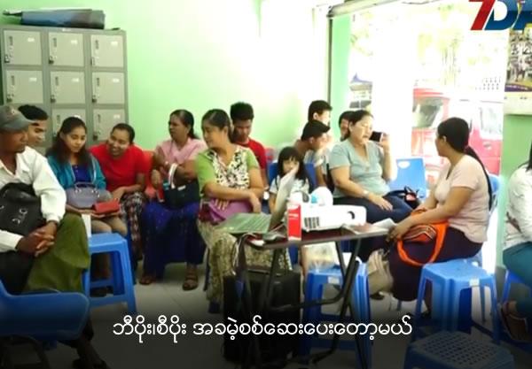 Free diagnosis Lab for B and C virus of jaundice