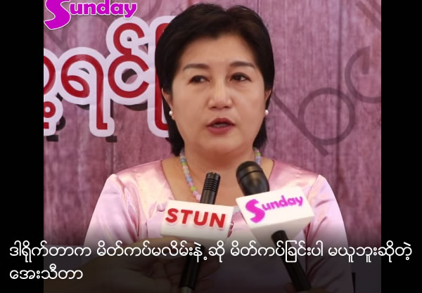 Aye Thida said if director instruct not to wear make up , she don't even bring her make-up case