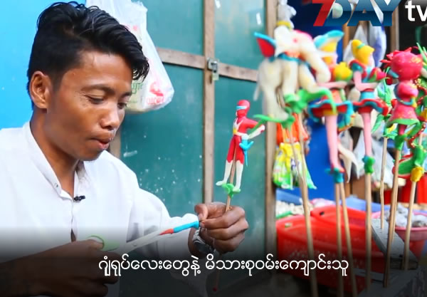 Person who make a living by creating dolls with flour