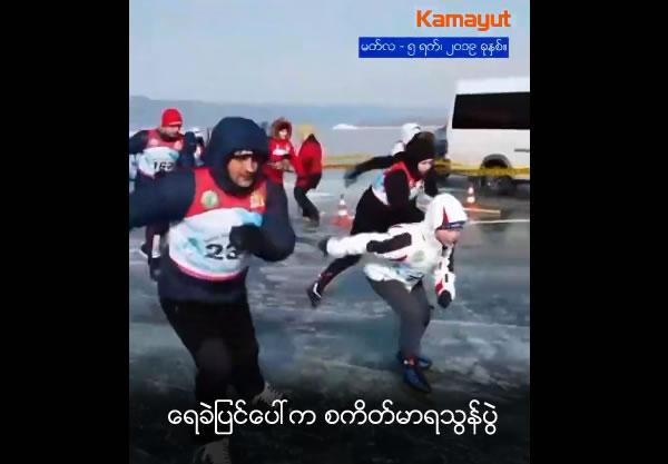 Hardy Runners Race for Glory on Russia's Lake Baikal