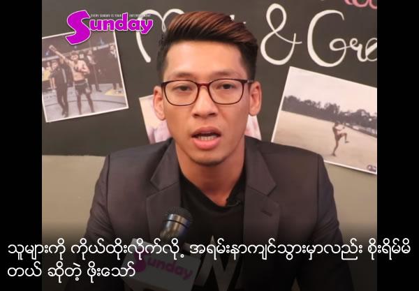 Phoe Thaw said he always felt bad to hard other people